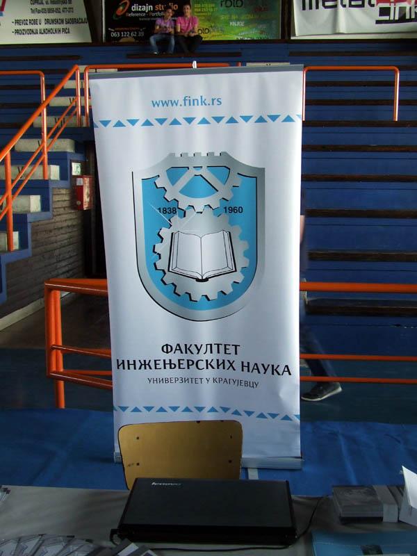 Visoka medicinska skola cuprija tamara - 2 5