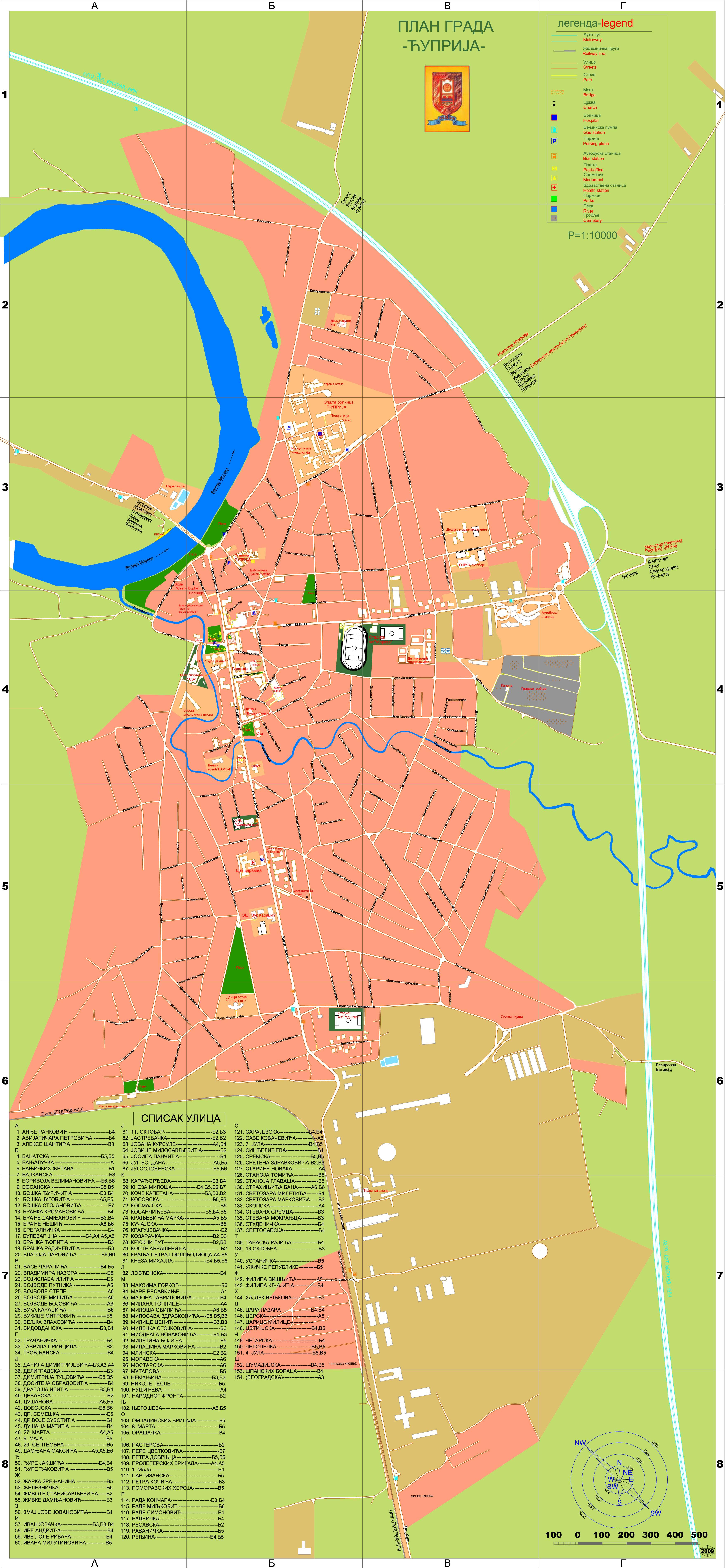 cuprija mapa Mapa Grada Cuprija cuprija mapa
